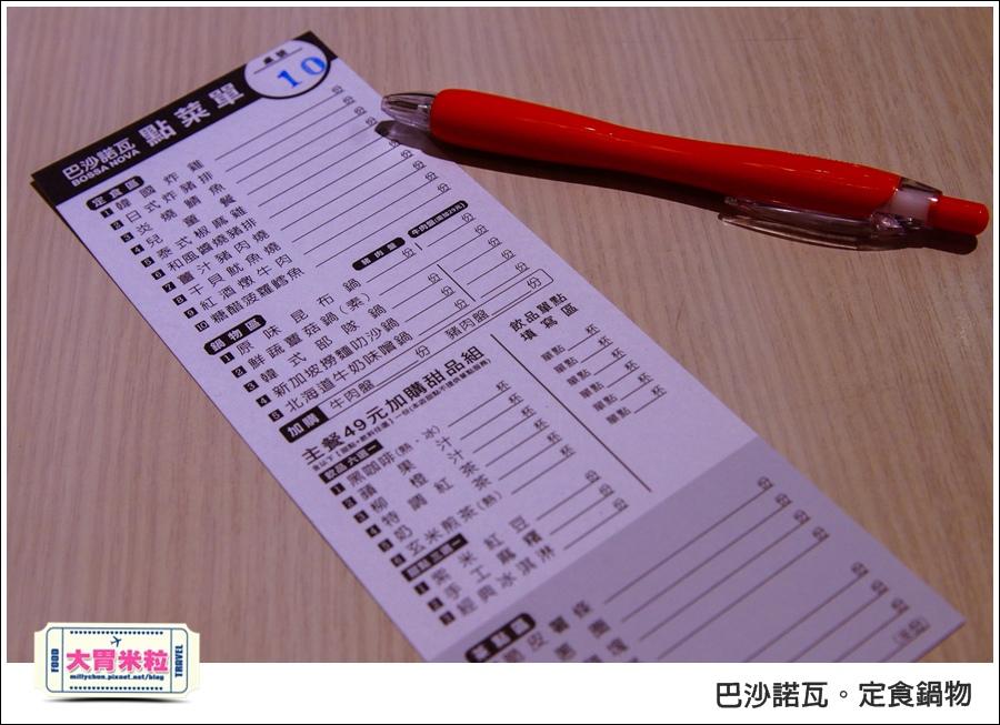 高雄巴沙諾瓦定食鍋物@高雄簡餐推薦@大胃米粒0016.jpg