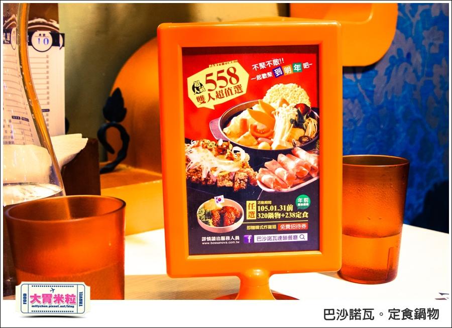 高雄巴沙諾瓦定食鍋物@高雄簡餐推薦@大胃米粒0017.jpg