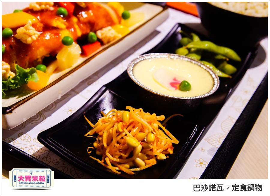 高雄巴沙諾瓦定食鍋物@高雄簡餐推薦@大胃米粒0019.jpg