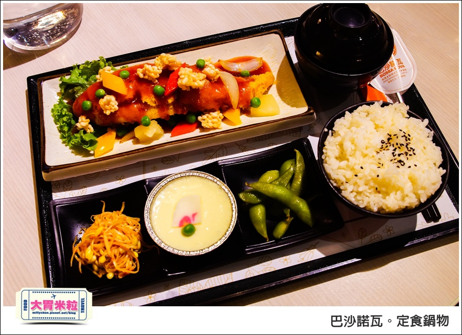 高雄巴沙諾瓦定食鍋物@高雄簡餐推薦@大胃米粒0018.jpg