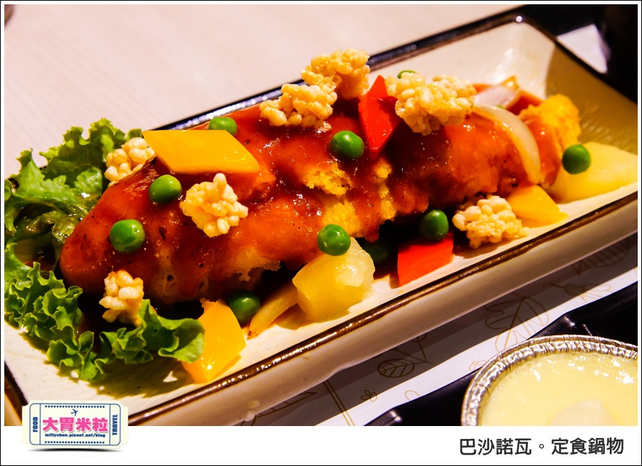 高雄巴沙諾瓦定食鍋物@高雄簡餐推薦@大胃米粒0021.jpg