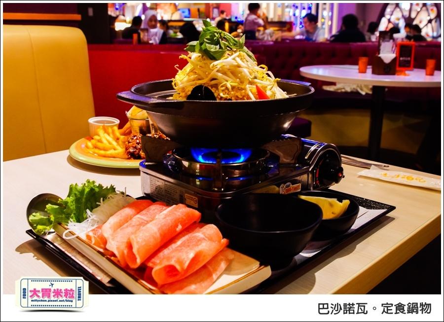 高雄巴沙諾瓦定食鍋物@高雄簡餐推薦@大胃米粒0024.jpg