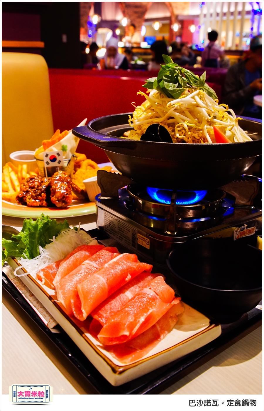高雄巴沙諾瓦定食鍋物@高雄簡餐推薦@大胃米粒0025.jpg