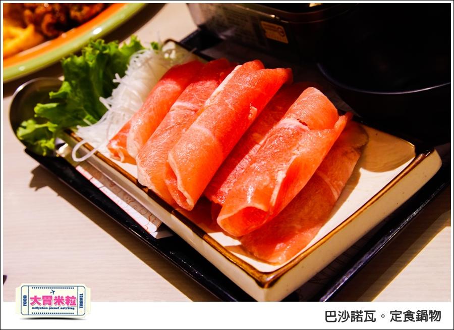 高雄巴沙諾瓦定食鍋物@高雄簡餐推薦@大胃米粒0026.jpg