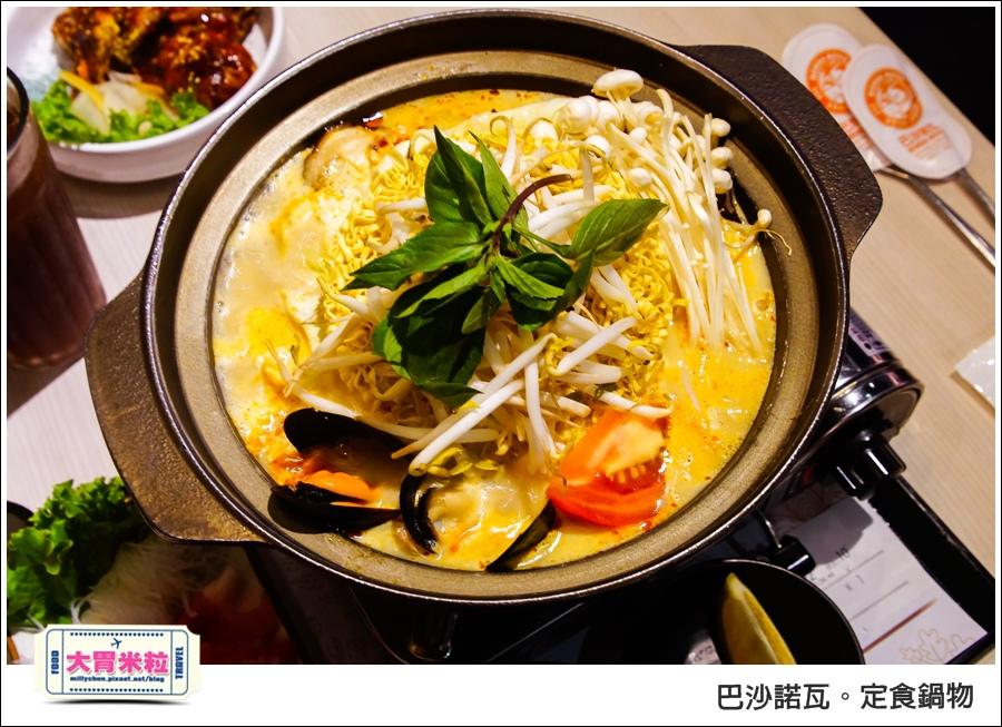 高雄巴沙諾瓦定食鍋物@高雄簡餐推薦@大胃米粒0027.jpg