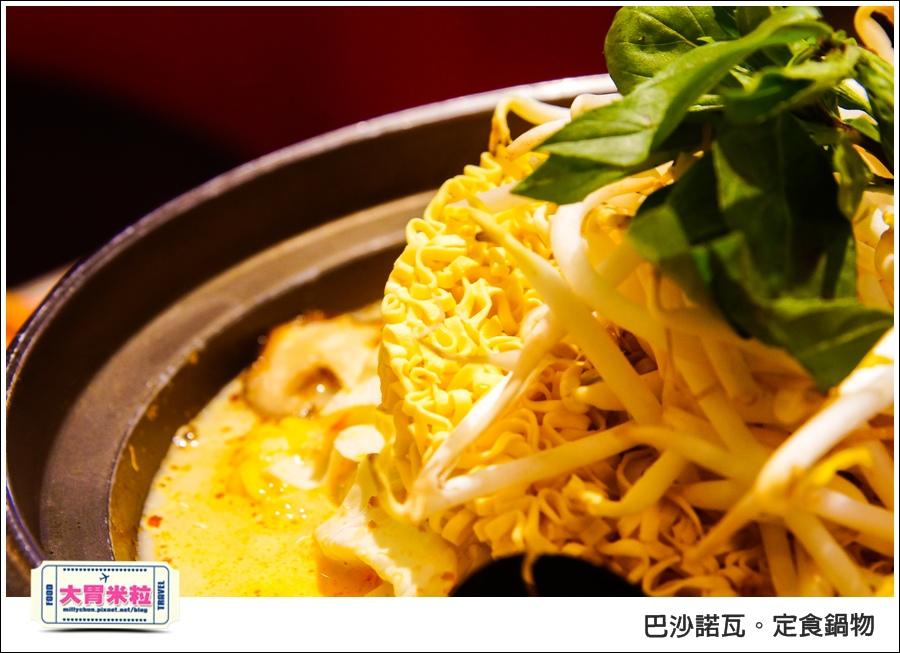 高雄巴沙諾瓦定食鍋物@高雄簡餐推薦@大胃米粒0029.jpg