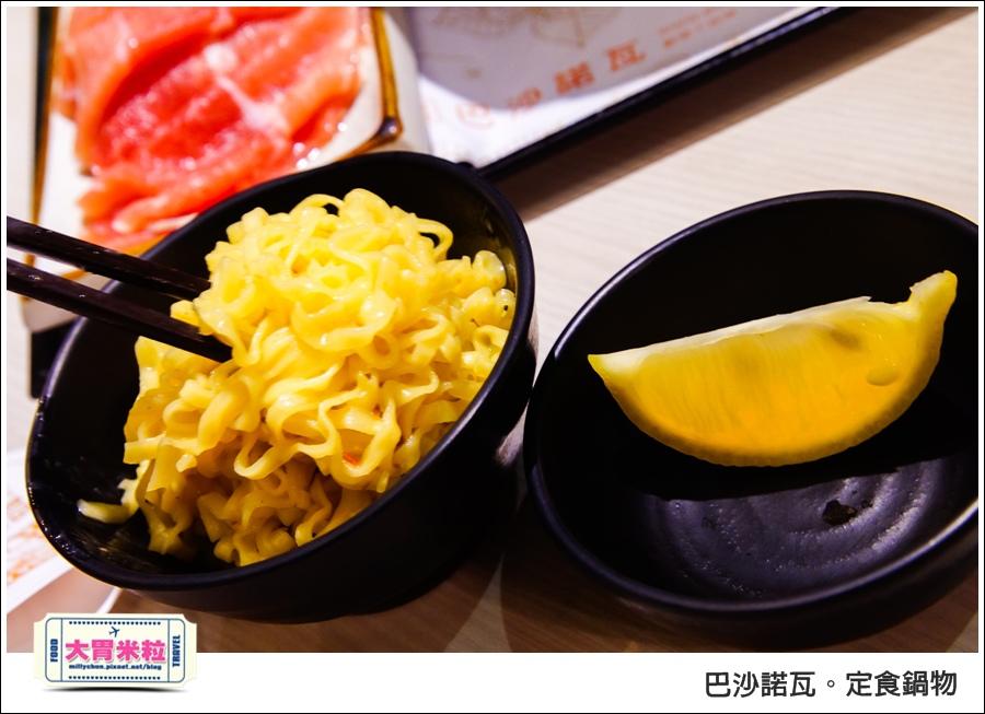 高雄巴沙諾瓦定食鍋物@高雄簡餐推薦@大胃米粒0031.jpg