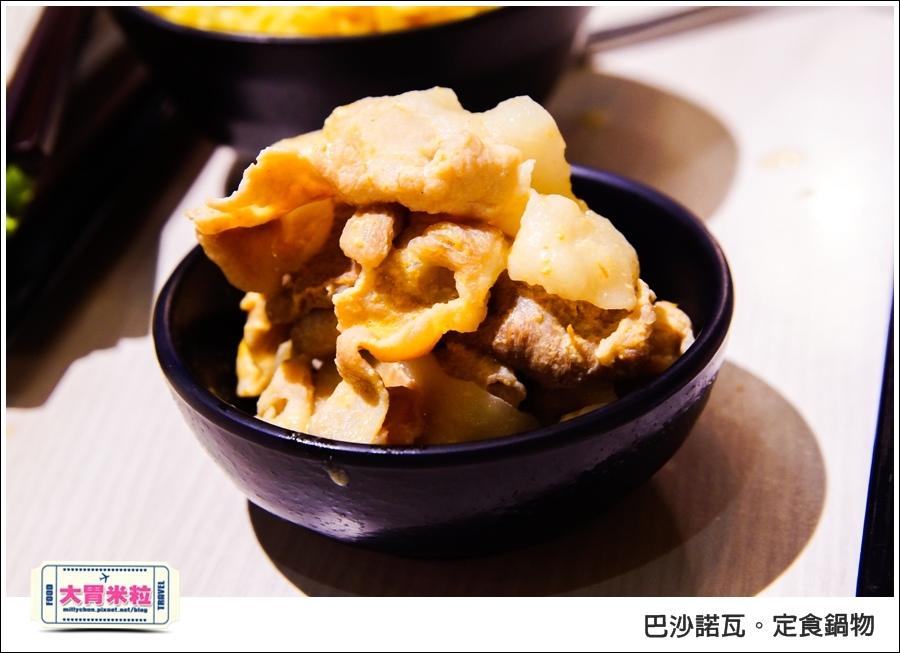 高雄巴沙諾瓦定食鍋物@高雄簡餐推薦@大胃米粒0034.jpg