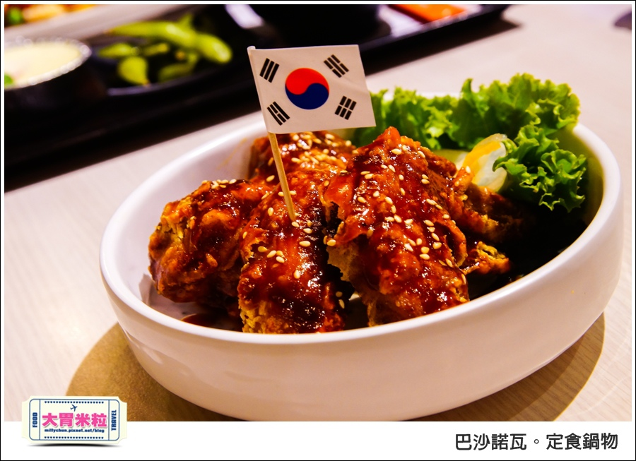 高雄巴沙諾瓦定食鍋物@高雄簡餐推薦@大胃米粒0040.jpg