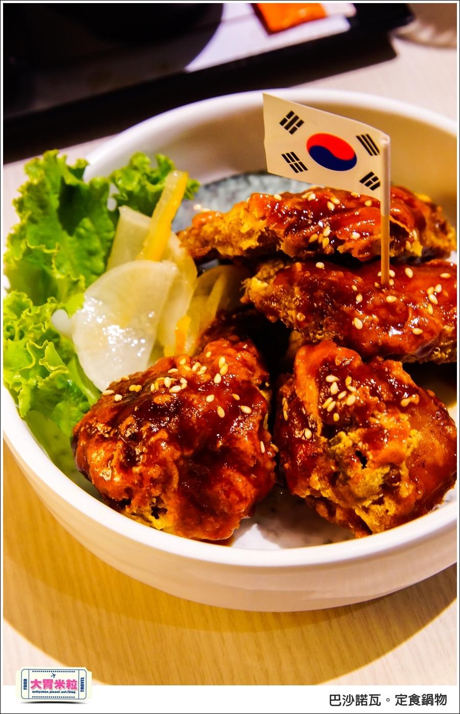 高雄巴沙諾瓦定食鍋物@高雄簡餐推薦@大胃米粒0042.jpg