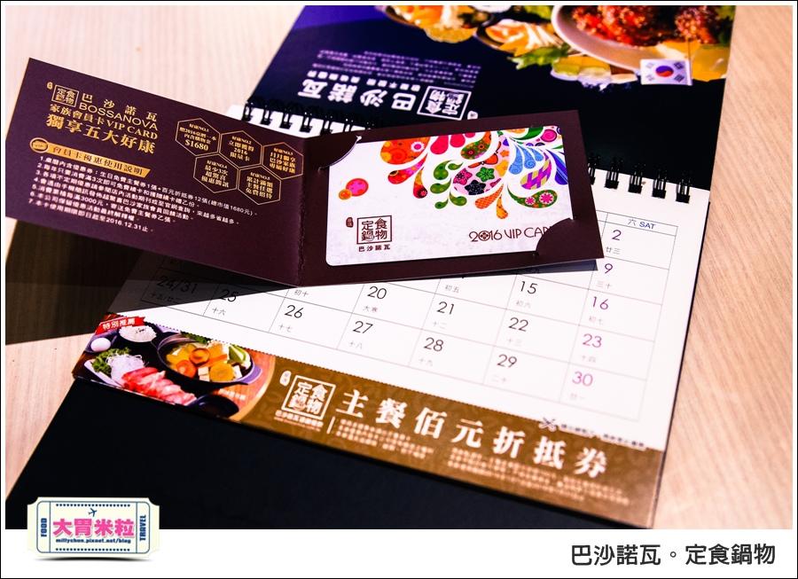 高雄巴沙諾瓦定食鍋物@高雄簡餐推薦@大胃米粒0050.jpg