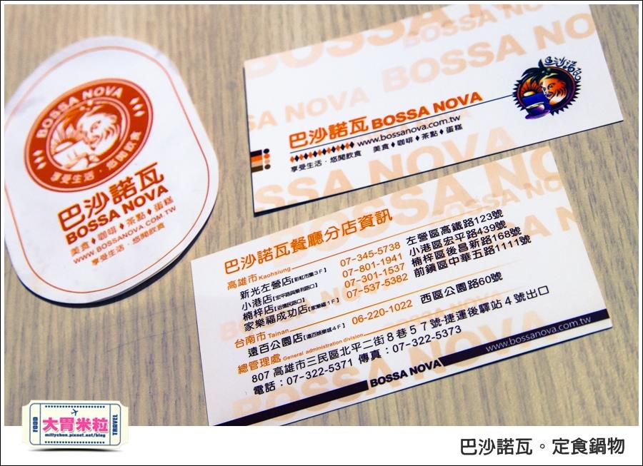 高雄巴沙諾瓦定食鍋物@高雄簡餐推薦@大胃米粒0051.jpg