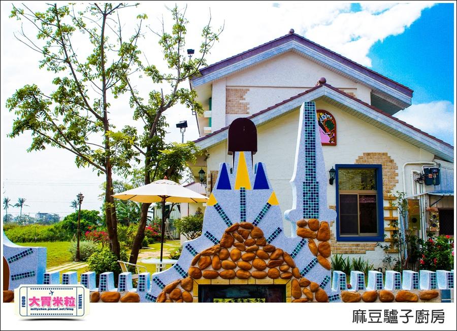 台南麻豆驢子廚房@台南西班牙料理推薦@大胃米粒003.jpg