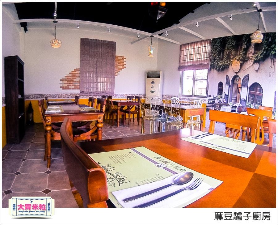 台南麻豆驢子廚房@台南西班牙料理推薦@大胃米粒031.jpg