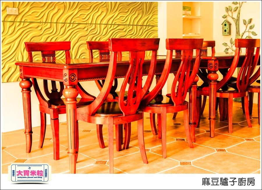 台南麻豆驢子廚房@台南西班牙料理推薦@大胃米粒034.jpg