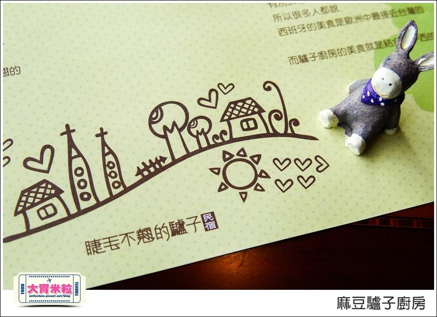 台南麻豆驢子廚房@台南西班牙料理推薦@大胃米粒037.jpg