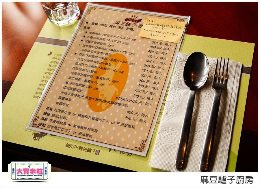 台南麻豆驢子廚房@台南西班牙料理推薦@大胃米粒038.jpg