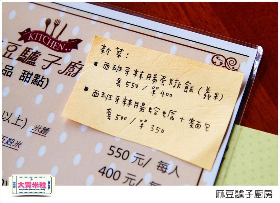 台南麻豆驢子廚房@台南西班牙料理推薦@大胃米粒040.jpg