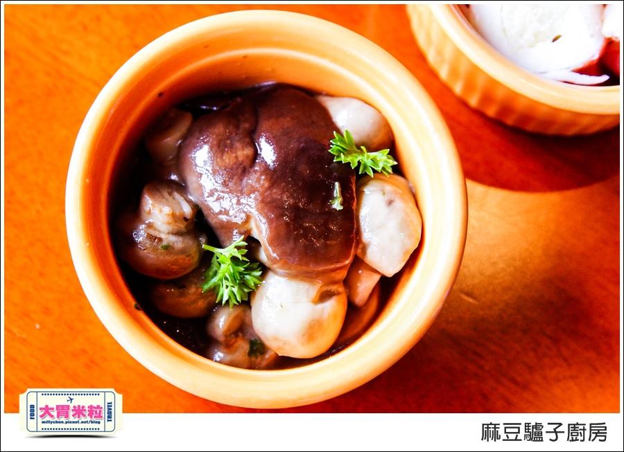 台南麻豆驢子廚房@台南西班牙料理推薦@大胃米粒042.jpg