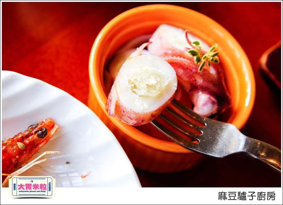 台南麻豆驢子廚房@台南西班牙料理推薦@大胃米粒044.jpg