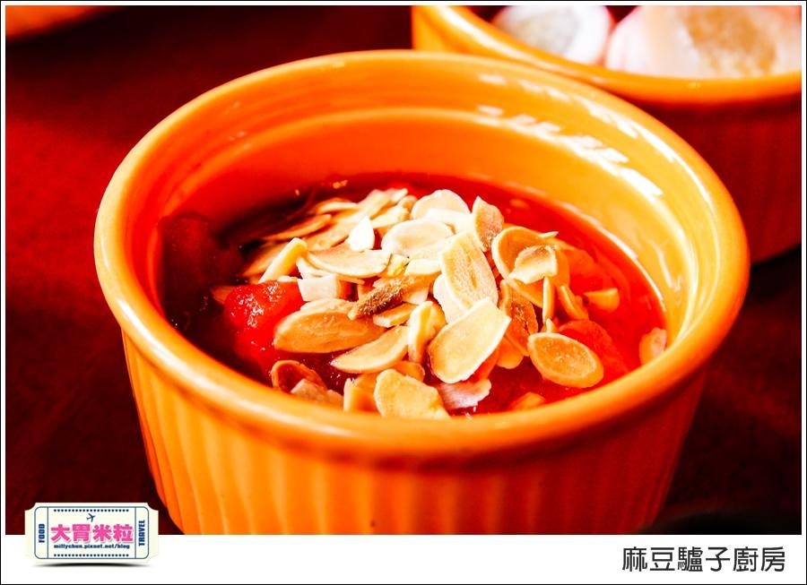 台南麻豆驢子廚房@台南西班牙料理推薦@大胃米粒045.jpg