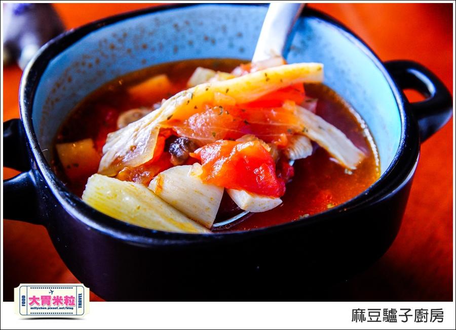 台南麻豆驢子廚房@台南西班牙料理推薦@大胃米粒048.jpg