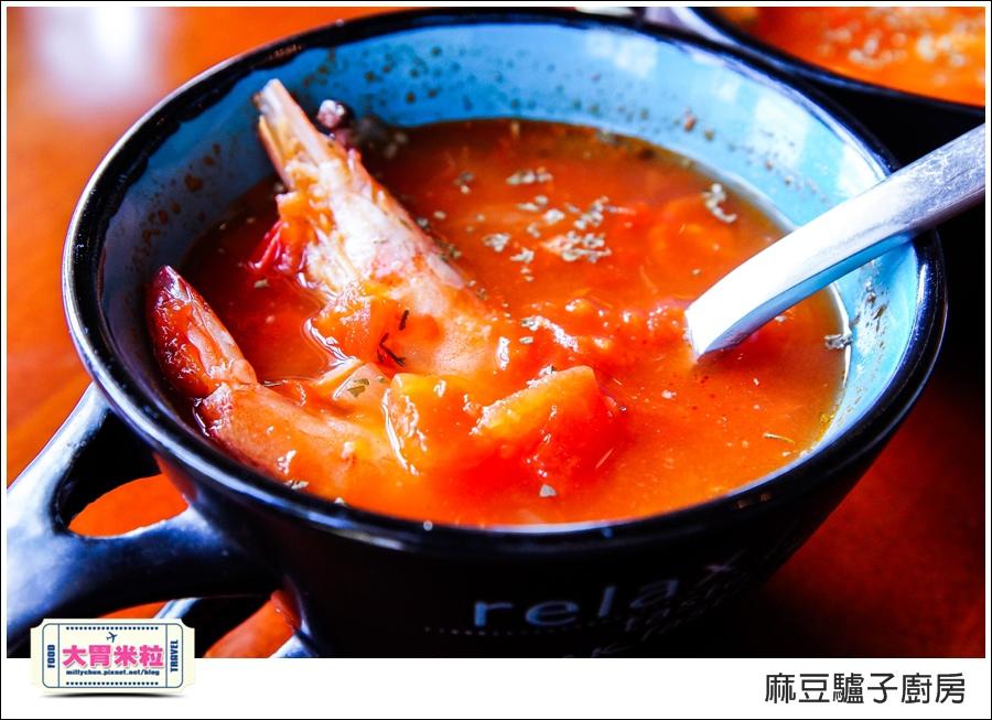 台南麻豆驢子廚房@台南西班牙料理推薦@大胃米粒050.jpg