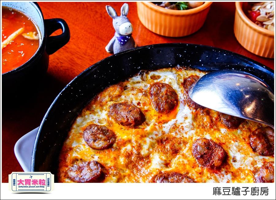 台南麻豆驢子廚房@台南西班牙料理推薦@大胃米粒052.jpg