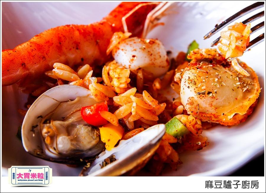 台南麻豆驢子廚房@台南西班牙料理推薦@大胃米粒061.jpg
