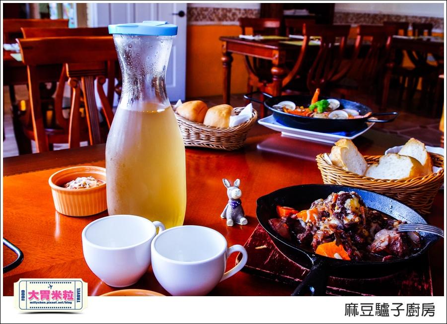 台南麻豆驢子廚房@台南西班牙料理推薦@大胃米粒063.jpg