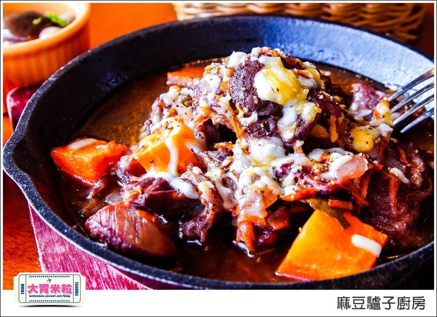 台南麻豆驢子廚房@台南西班牙料理推薦@大胃米粒068.jpg