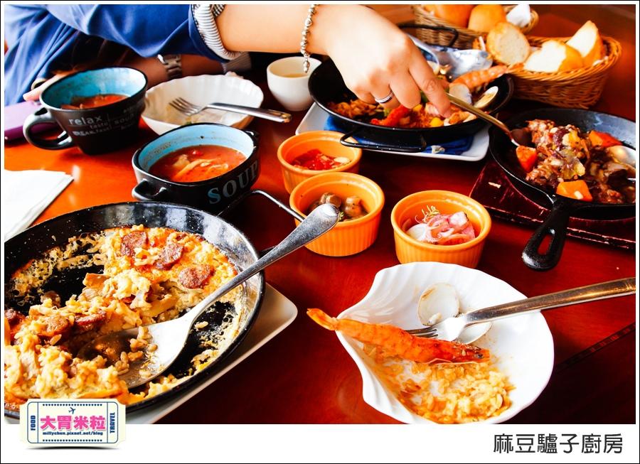 台南麻豆驢子廚房@台南西班牙料理推薦@大胃米粒071.jpg