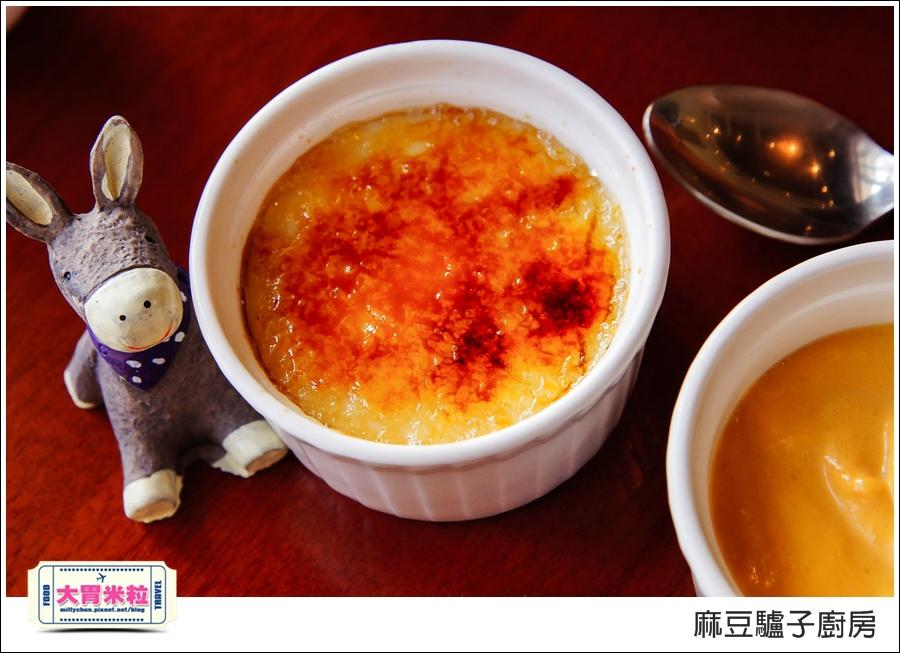 台南麻豆驢子廚房@台南西班牙料理推薦@大胃米粒072.jpg