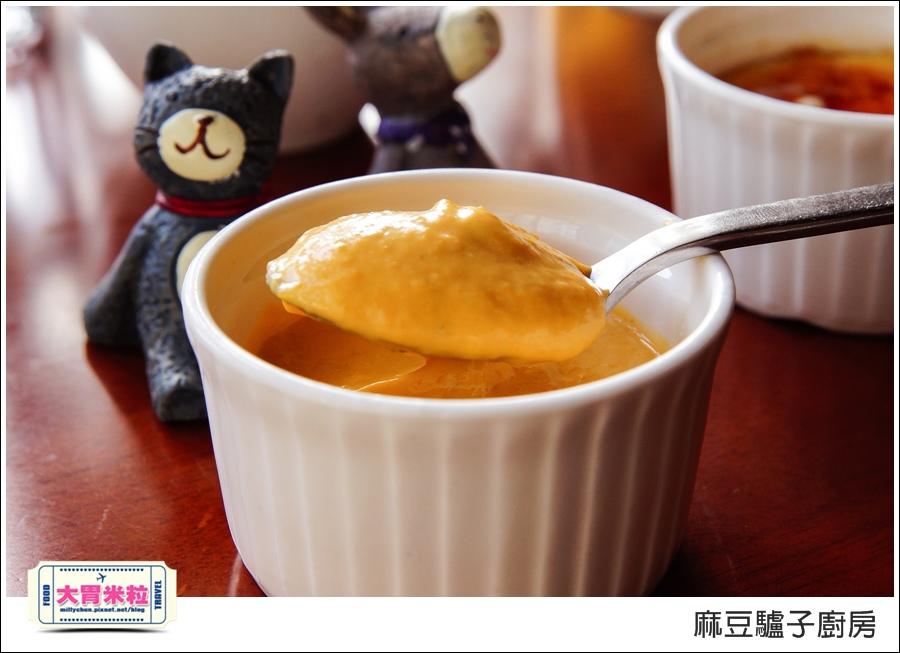 台南麻豆驢子廚房@台南西班牙料理推薦@大胃米粒075.jpg