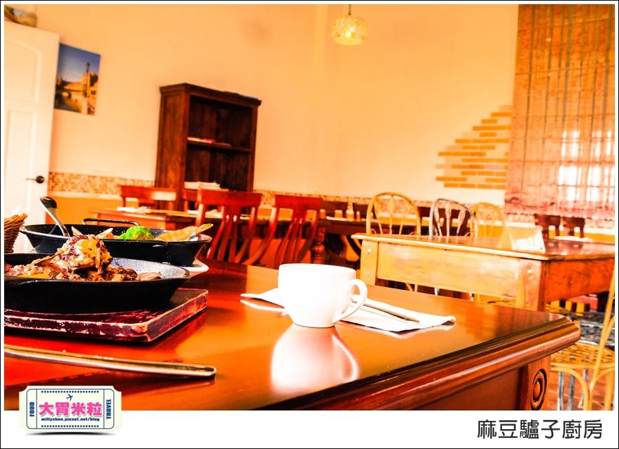 台南麻豆驢子廚房@台南西班牙料理推薦@大胃米粒077.jpg