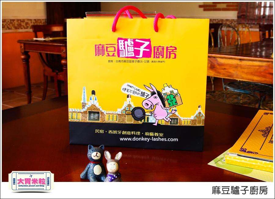 台南麻豆驢子廚房@台南西班牙料理推薦@大胃米粒079.jpg