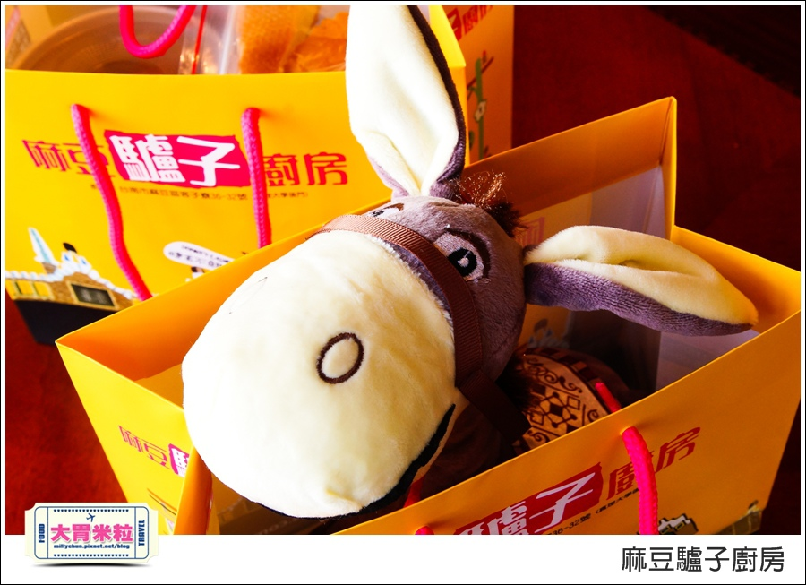 台南麻豆驢子廚房@台南西班牙料理推薦@大胃米粒080.jpg