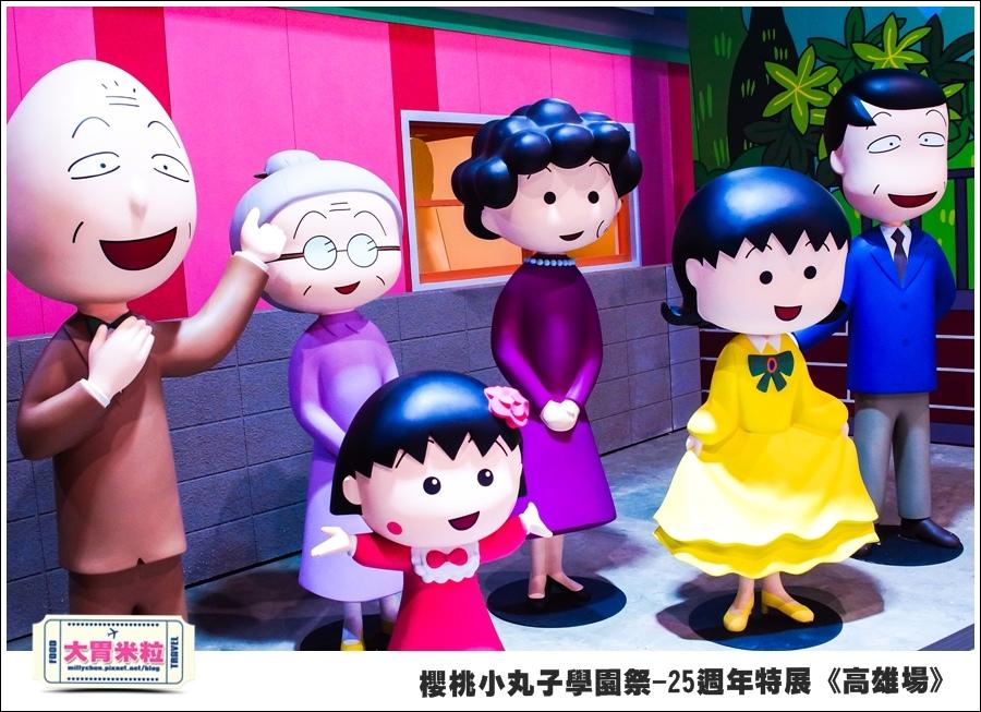 櫻桃小丸子學園祭-25週年特展(高雄場)@大胃米粒0012.jpg