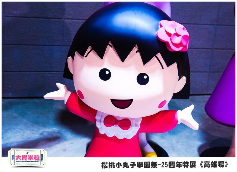 櫻桃小丸子學園祭-25週年特展(高雄場)@大胃米粒0015.jpg