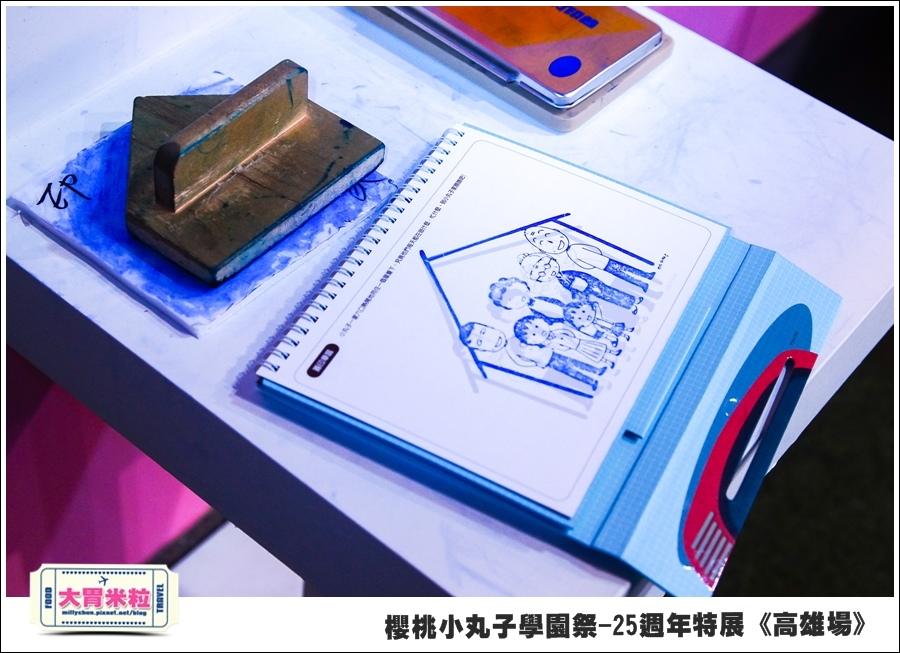 櫻桃小丸子學園祭-25週年特展(高雄場)@大胃米粒0017.jpg