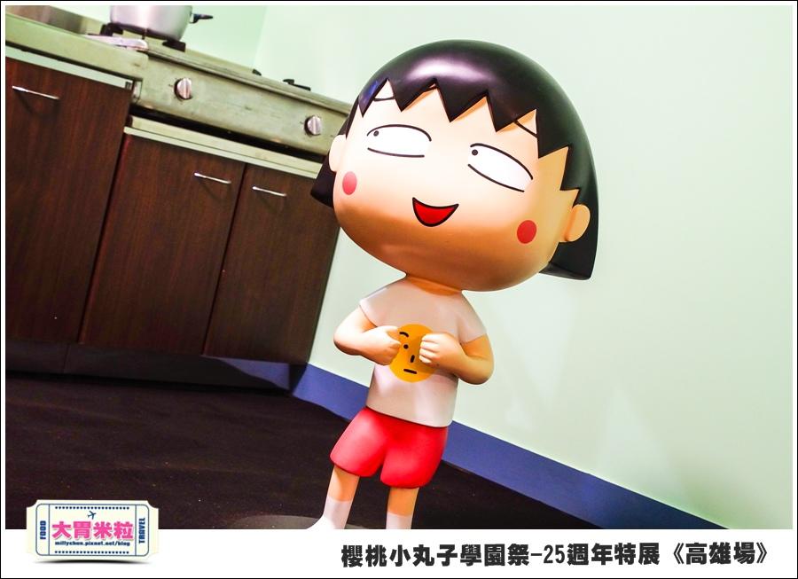 櫻桃小丸子學園祭-25週年特展(高雄場)@大胃米粒0023.jpg