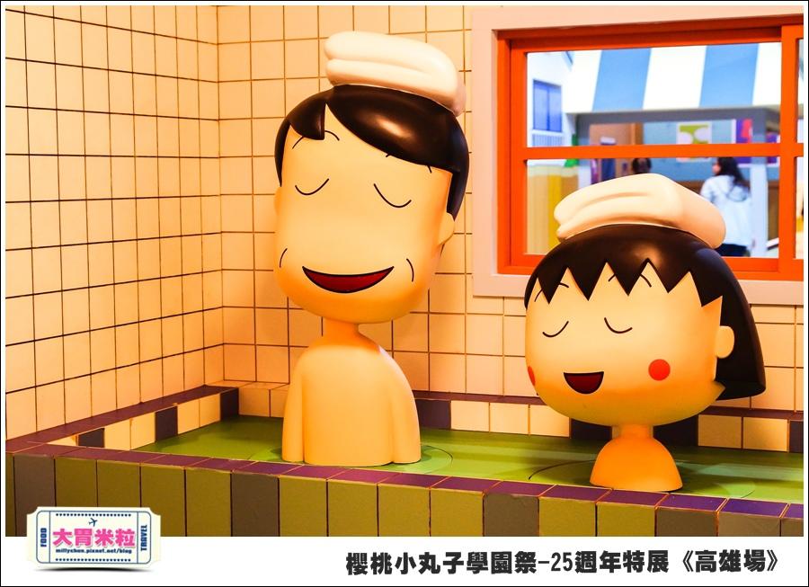 櫻桃小丸子學園祭-25週年特展(高雄場)@大胃米粒0025.jpg