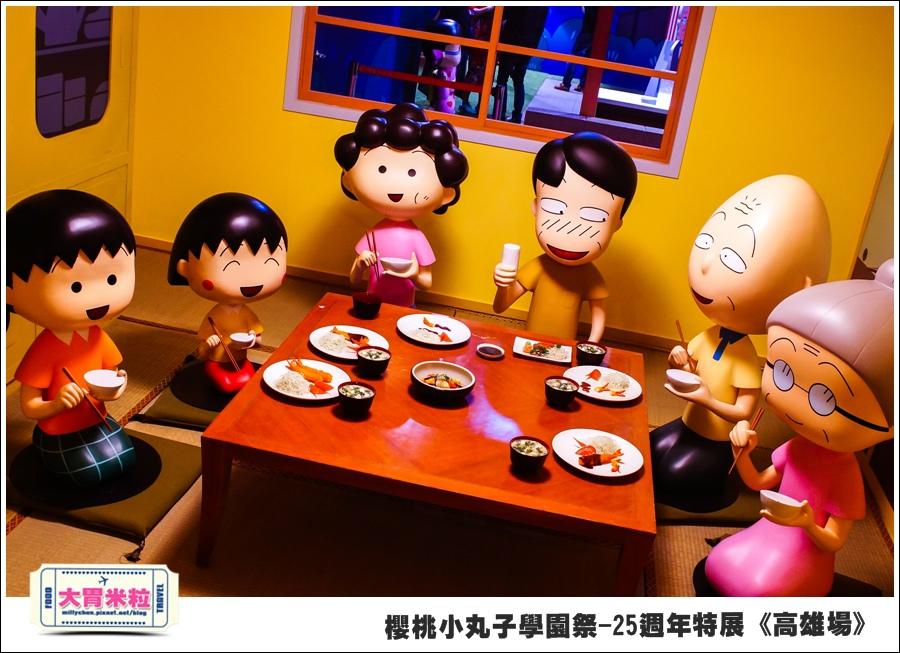 櫻桃小丸子學園祭-25週年特展(高雄場)@大胃米粒0026.jpg