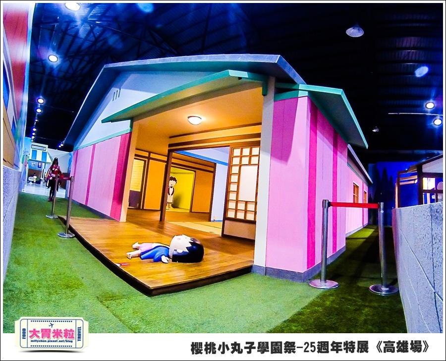 櫻桃小丸子學園祭-25週年特展(高雄場)@大胃米粒0030.jpg