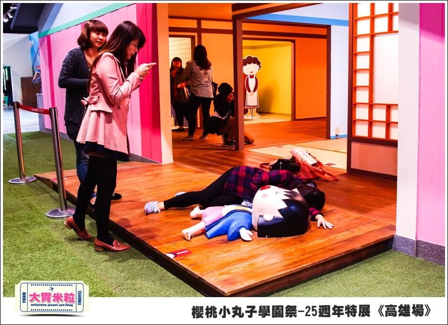 櫻桃小丸子學園祭-25週年特展(高雄場)@大胃米粒0032.jpg
