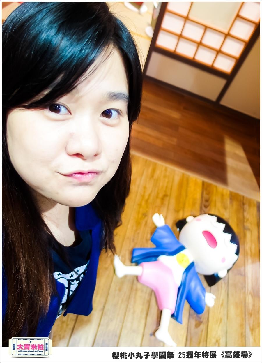 櫻桃小丸子學園祭-25週年特展(高雄場)@大胃米粒0033.jpg