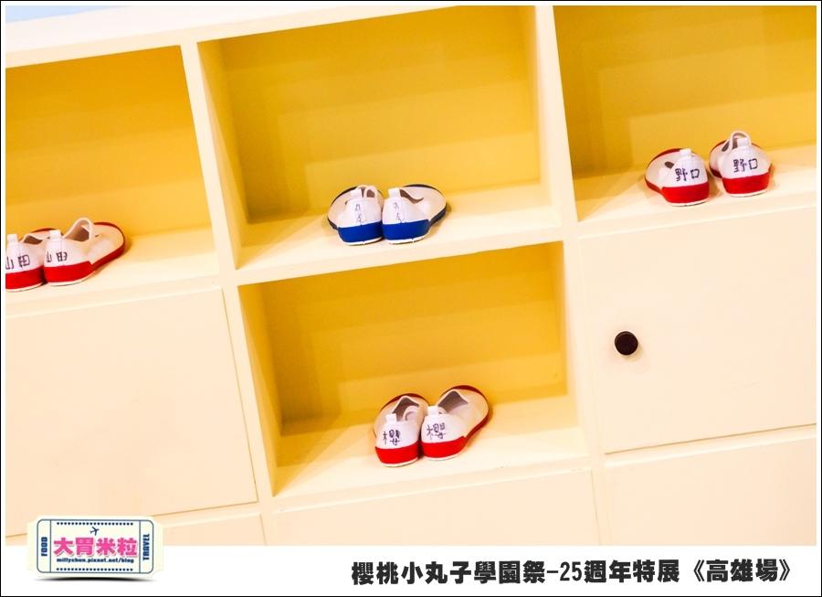 櫻桃小丸子學園祭-25週年特展(高雄場)@大胃米粒0049.jpg
