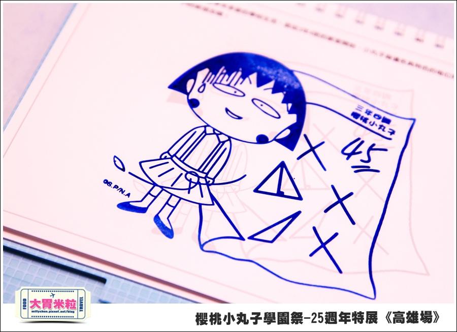 櫻桃小丸子學園祭-25週年特展(高雄場)@大胃米粒0051.jpg