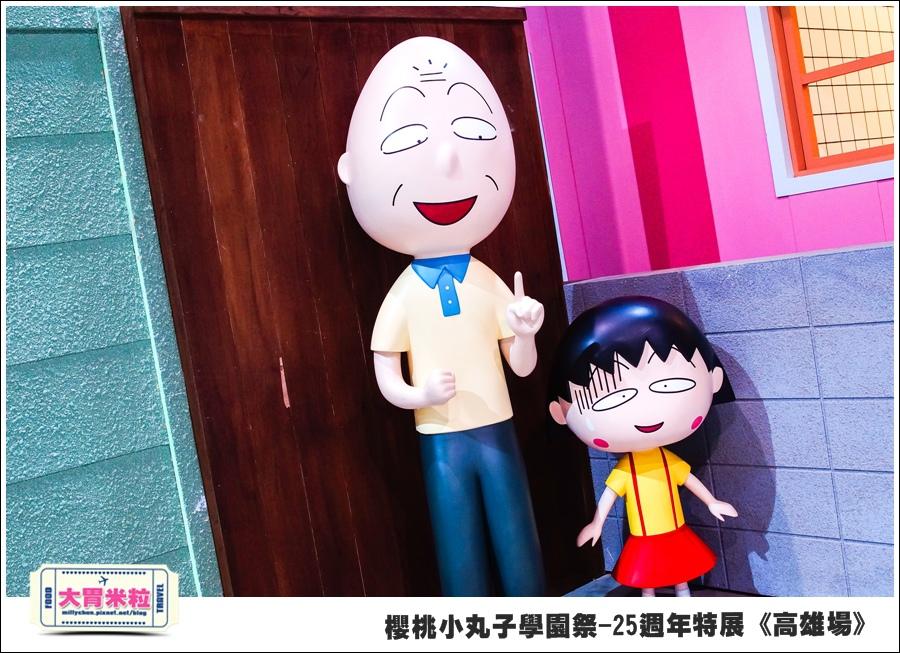 櫻桃小丸子學園祭-25週年特展(高雄場)@大胃米粒0052.jpg