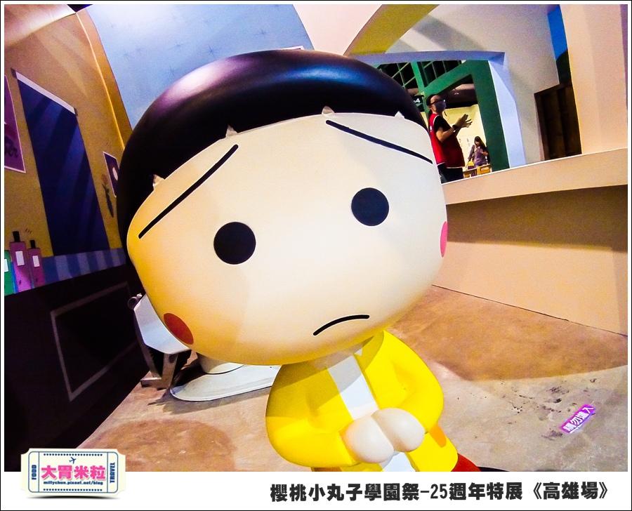櫻桃小丸子學園祭-25週年特展(高雄場)@大胃米粒0056.jpg